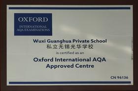 OXFORD CENTER.jpg